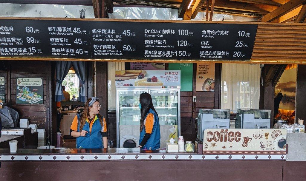 立川魚場展示區菜單