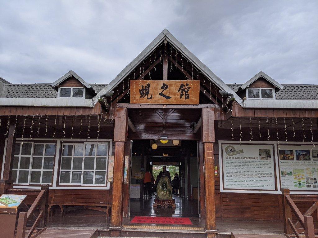 立川魚場門口2