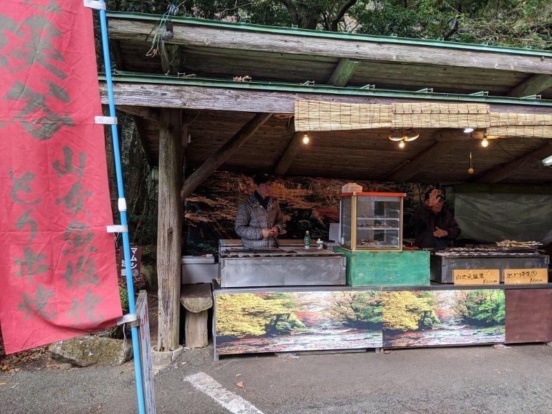 大觀峰.菊池溪谷|¥780吃到飽山菜餐廳. 3