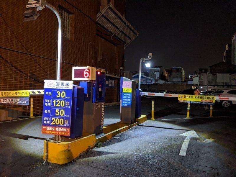 台南河樂廣場最近的5個停車場費用及位置資訊,讓你安心停車看夜景 1