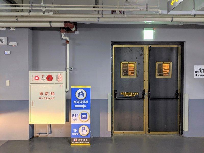 捷絲旅台北三重館停車