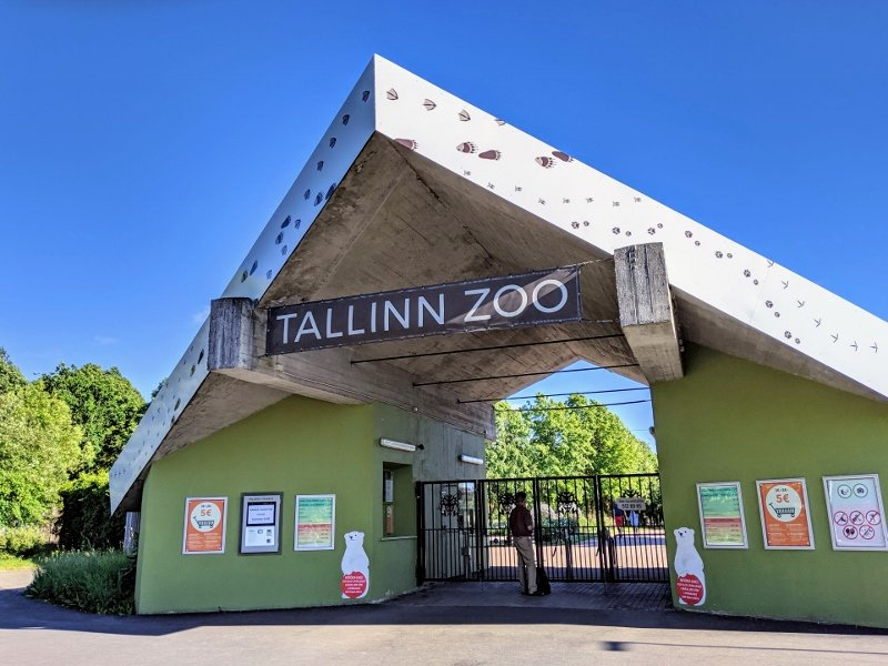 塔林動物園門口