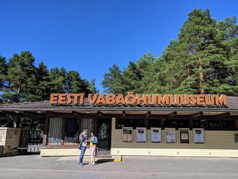 愛沙尼亞露天博物館大門