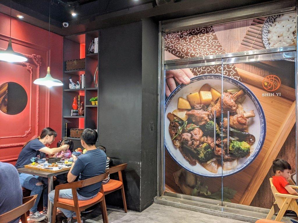 時懿花雕雞米飯-仁德家樂福店|入口即化蒜頭雞 3