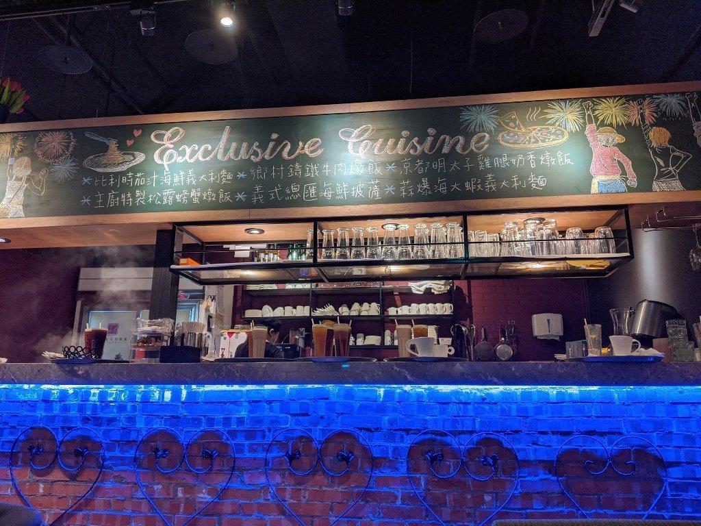 洋城義大利餐廳-台南新仁家樂福店 2