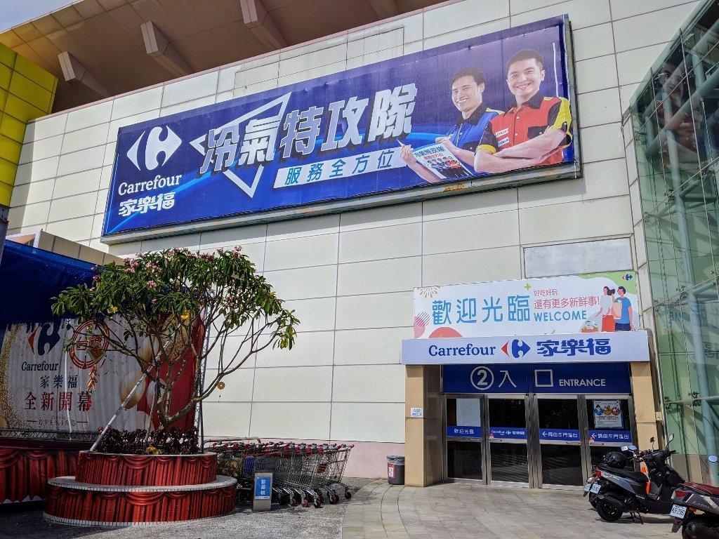 洋城義大利麵新仁店2