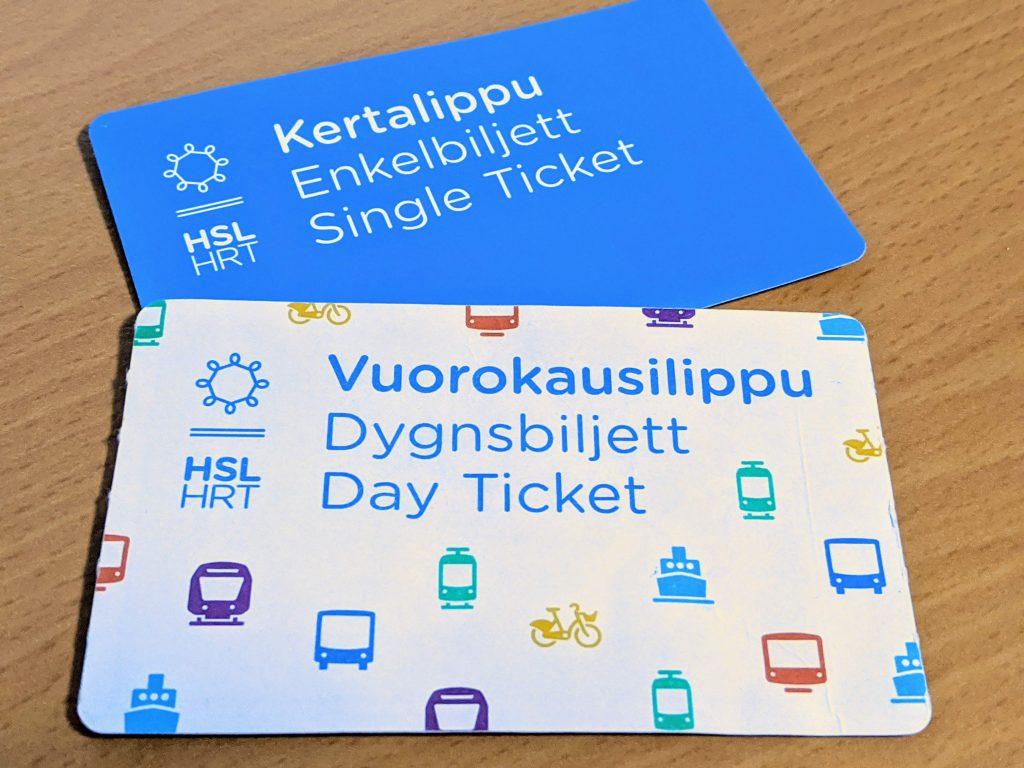 芬蘭赫爾辛基交通及入境 1