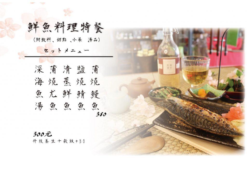銀涓茶閣 in.j bar|茶與料理的完美結合,台南東區日式簡餐推薦 4