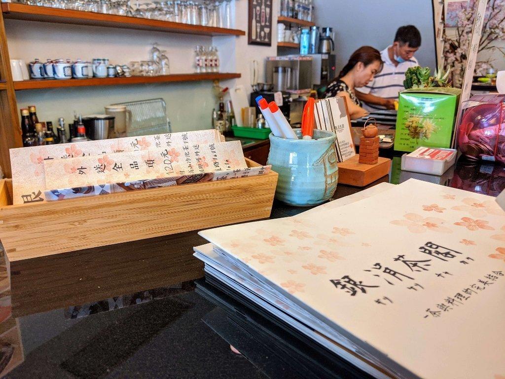 銀涓茶閣 in.j bar|茶與料理的完美結合,台南東區日式簡餐推薦 1
