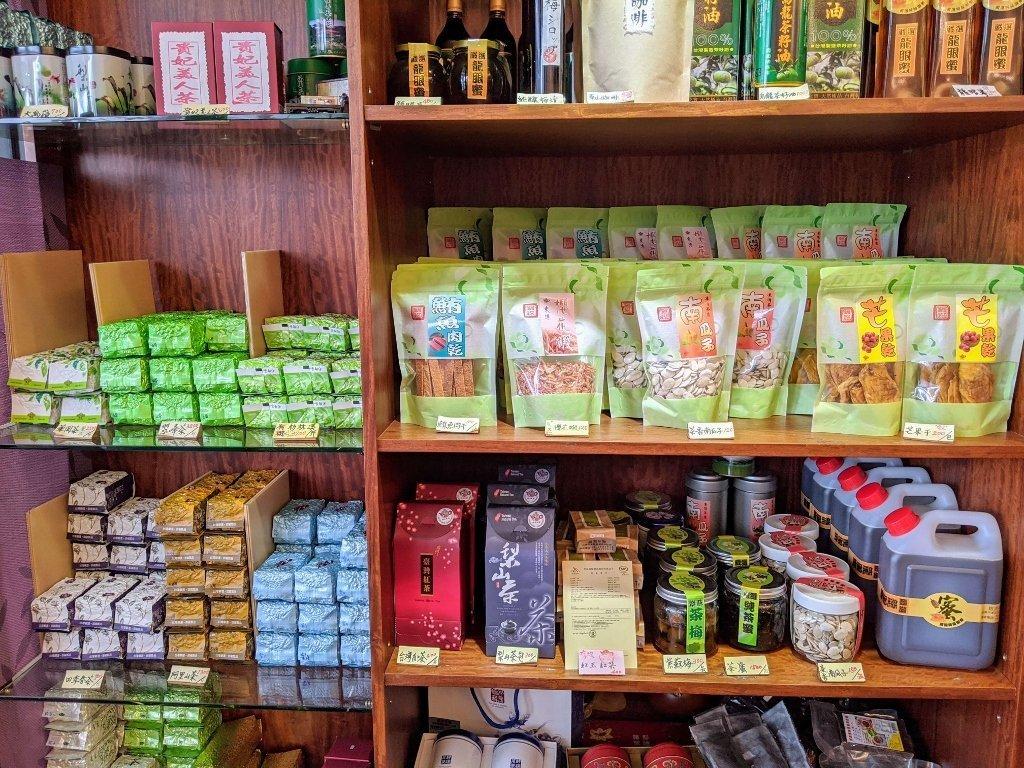 銀涓茶閣 in.j bar|茶與料理的完美結合,台南東區日式簡餐推薦 19