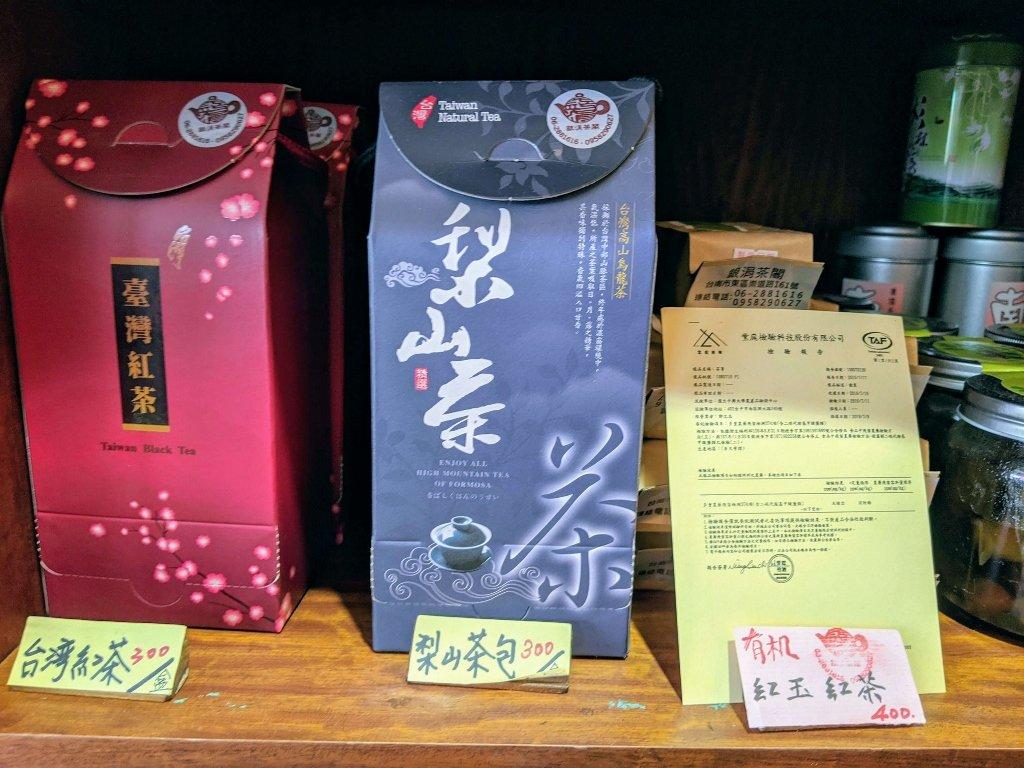 銀涓茶閣 in.j bar|茶與料理的完美結合,台南東區日式簡餐推薦 18