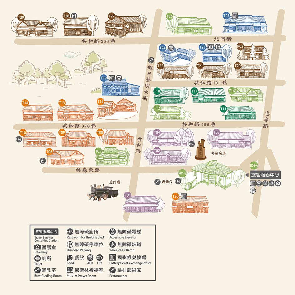 檜意森活村地圖