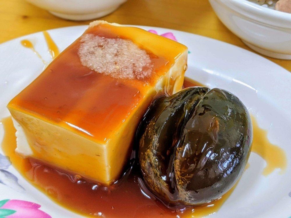 正統火雞肉飯皮蛋豆腐