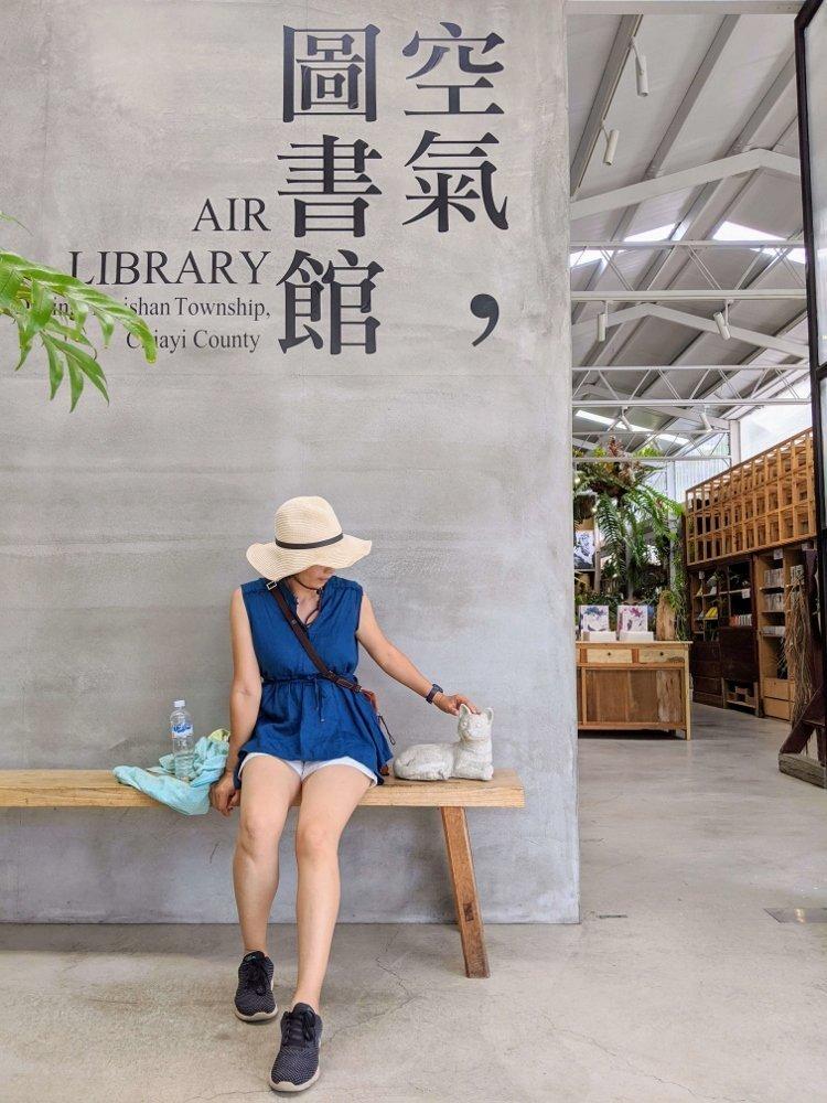 2020年嘉義梅山太平雲梯預訂.空氣圖書館.太平老街半日遊 21