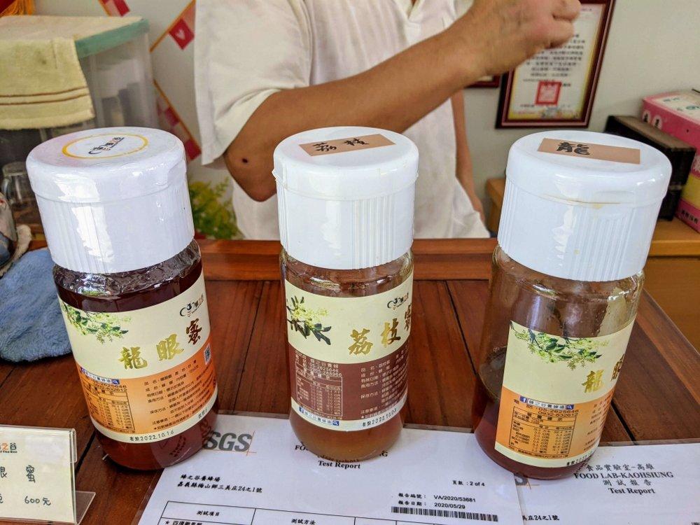 嘉義梅山蜂之谷養蜂場|賞蜂嚐蜜.純正蜂蜜在這裡 4