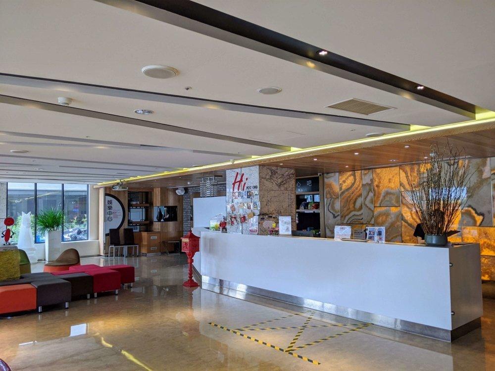HOTEL HI垂楊店大廳2