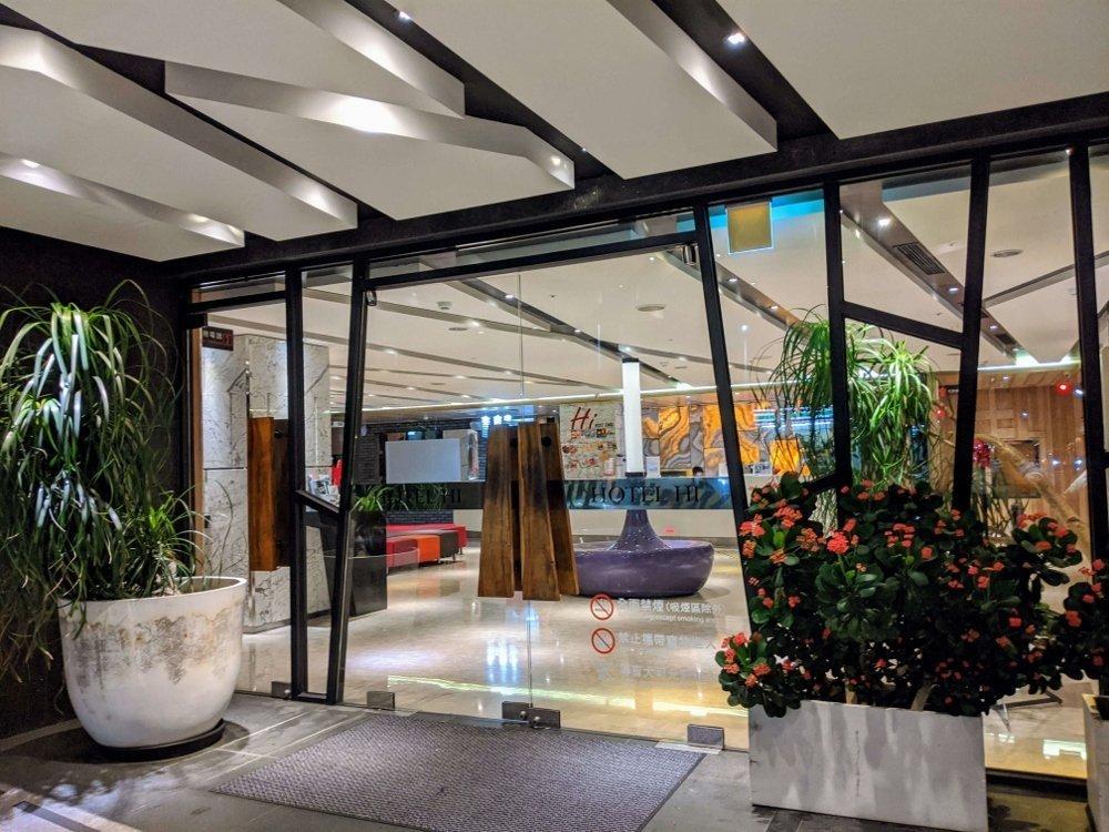 HOTEL HI 垂楊店 嘉義市區平價旅館,假日雙人房不到1500元 1
